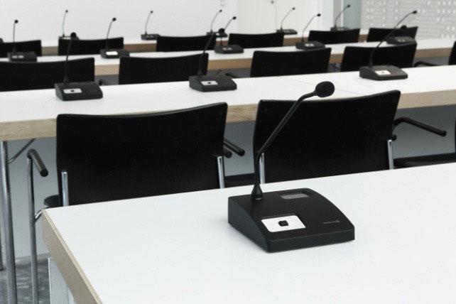 конференцзал лекторий система Beyerdynamic Quinta 4-1.jpg