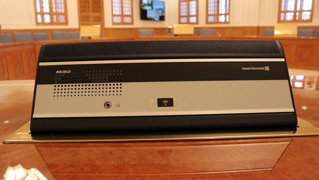 конференцзал Beyerdynamic MCS-D 200 1-3.jpg
