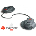Polycom VTX Extension microphones kit - СПЕЦПРЕДЛОЖЕНИЕ