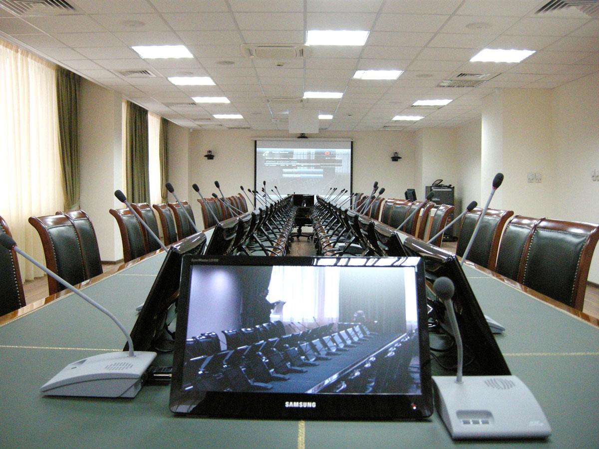Оснащение конференц-залов